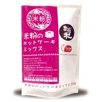 こだわり農場 鈴木~米粉のホットケーキミックス~