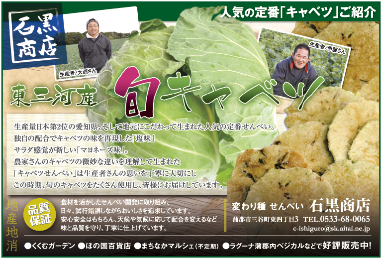 adh1312_ishiguro